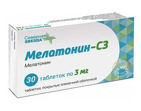 Стоит ли принимать препарат мелатонин: плюсы и минусы