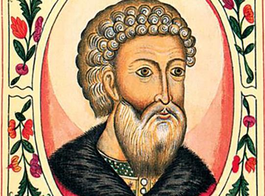 Великий Василий 3