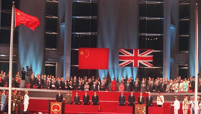 Возращение ГонКонга в Китай