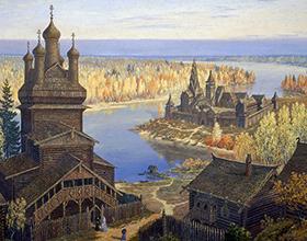 Плюсы и минусы образования древнерусского государства