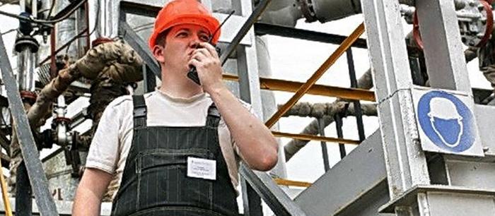 Мужчина инженер по охране труда
