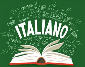 Стоит ли учить итальянский язык