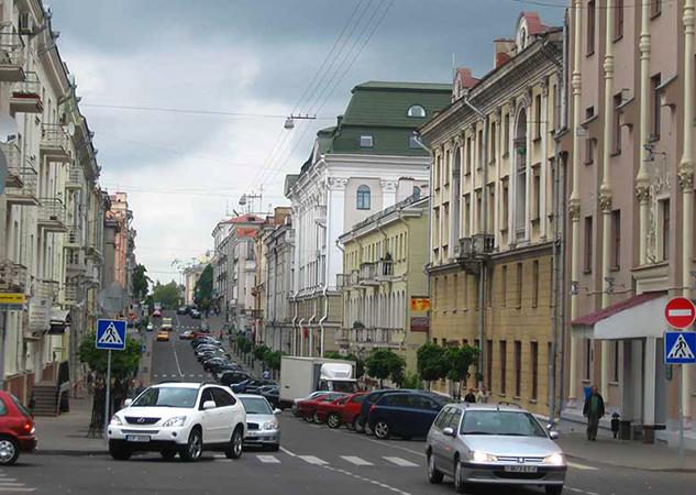 Улица Минска