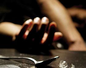 Социальные последствия пристрастия к наркотикам