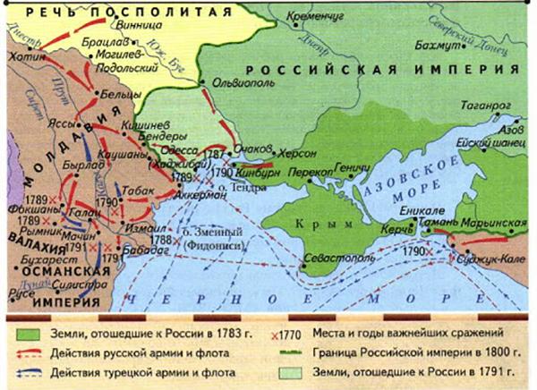 Результат войны на карте
