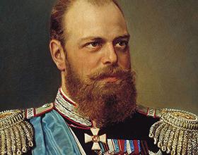 Основные события времени правления Александра 3