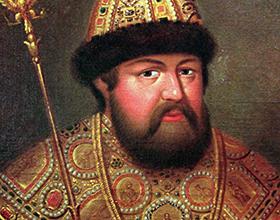 Основные события правления Романова Алексея Михайловича