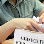 Какие могут быть последствия при уклонении от уплаты алиментов