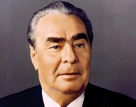 Главные события времени правления Леонида Брежнева