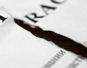 Последствия изменения и расторжения договора