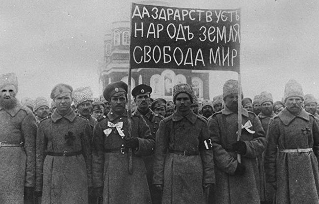 Демонстрация во время революции