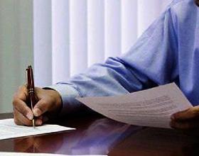 Последствия оставления искового заявления без рассмотрения