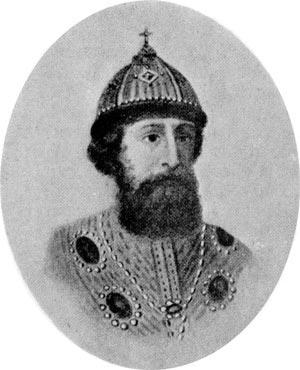 Иван 3