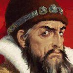 Основные события годов правления Ивана Грозного