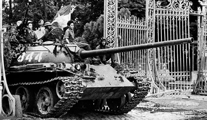Конец Вьетнамской войны