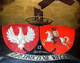 Кревская уния 1385 г: основные причины и последствия