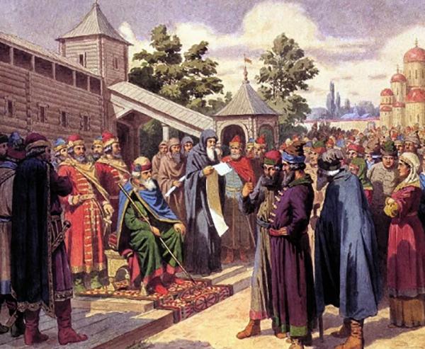 Люди в древнерусском государстве