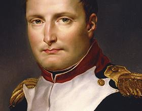 Основные даты и события жизни и правления Наполеона Бонапарта