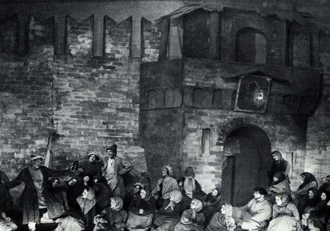 После голода 1601-1603