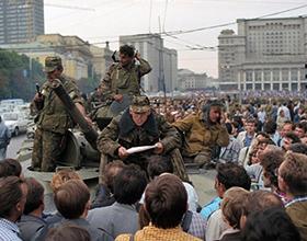 Путч 1991 года — основные события и последствия