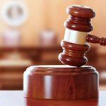Последствия несоблюдения правил подведомственности