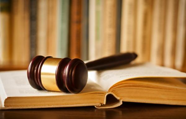 Суд и книга