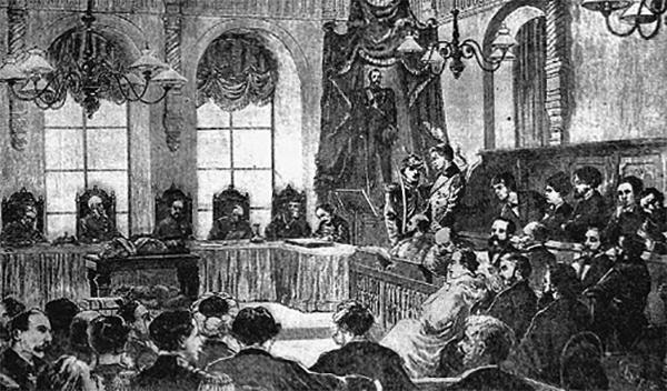 Суд над «первомартовцами»