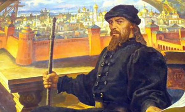 Великий Иван 3