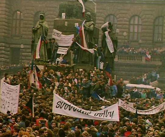 Демократическая революция