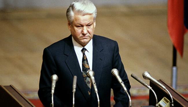 Выступление Бориса Ельцина