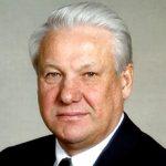 Основные события времени правления Ельцина