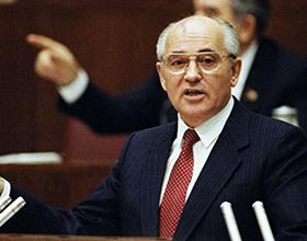 Основные события времени правления Михаила Горбачева