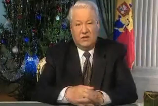 Обращение Ельцина в 1999 году