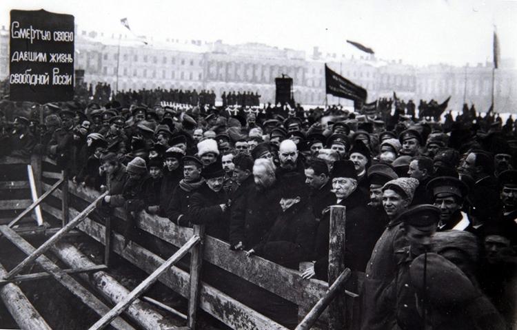 Во время Октябрьской революции