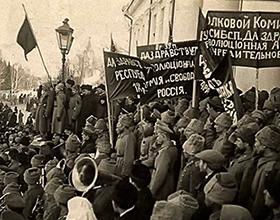 Основные события октябрьской революции 1917 года