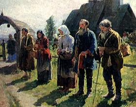 Причины и последствия крестьянской реформы 1861 г