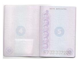 Возможные последствия отсутствия прописки в паспорте