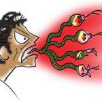 Сквернословие жизни — причины и последствия