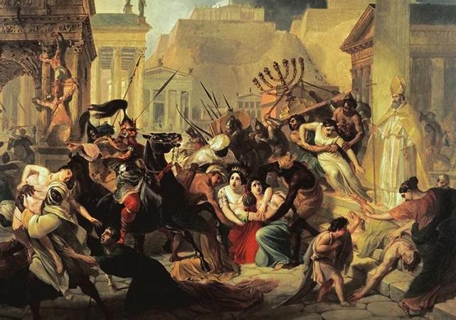 Во время падения Западной Римской империи