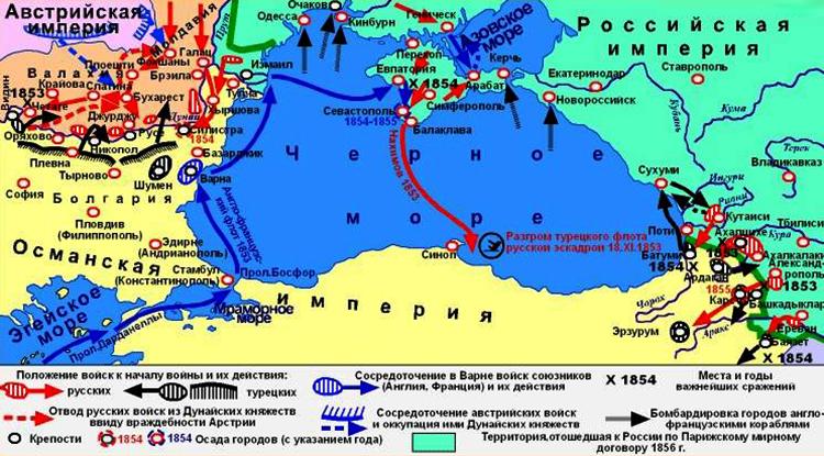 Крымская война 1853-1856 на карте