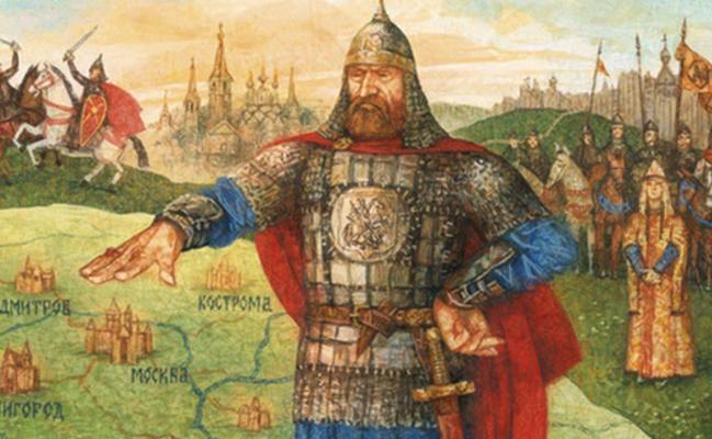 Правление Юрия Долгорукого