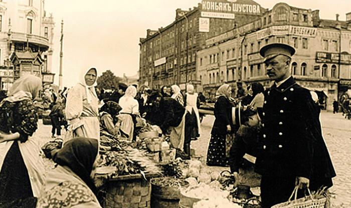 Конец 19 века в России