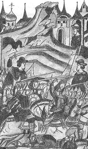 Сражение во время династической войны
